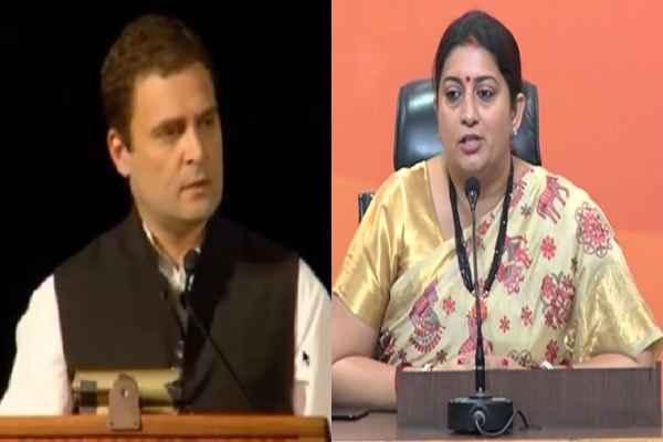 rahul-gandhi-accused-sonia-gandhi-for-2014-election-loss-smriti-irani