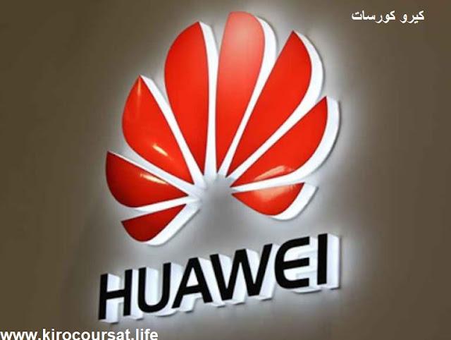 شركة هواوي Huawei بتقدملك كورسات ودورات مجانية بشهادة معتمدة مجانا