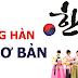 Khóa học tiếng Hàn cơ bản dành cho người Việt