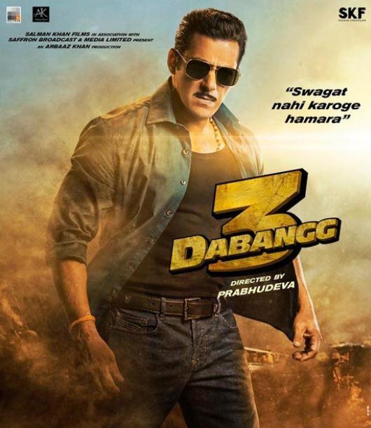 Dabangg 3 Motion Poster out: Salman Khan, Swagat to Nahi Karoge hamara