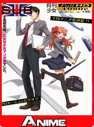 Gekkan Shoujo Nozaki-kun [12/12]HD [1080P] subtitulada [GoogleDrive-Mega]dizonHD