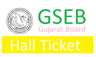 Gujarat SSC Admit Card 2017