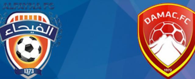 موعد مباراة الفيحاء وضمك والقنوات الناقلة لها ومعلق مباراة ضمك والفيحاء الدوري السعودي (الأسبوع 26)