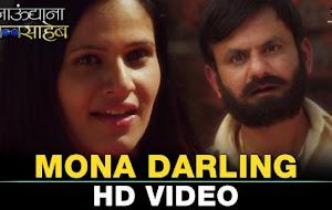 Mona Darling Marathi Song Lyrics [ Jaudyana Balsaheb ]