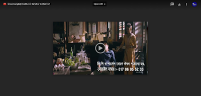 .সাহেবের কাটলেট. ফুল মুভি | .Saheber Cutlet. Full Hd Movie Watch