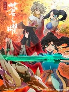 Assistir Ken En Ken: Aoki Kagayaki – Xuan Yuan Sword Luminary – Episódio 6 Online