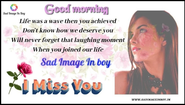 Good Morning Wife Quotes | good morning wife meme