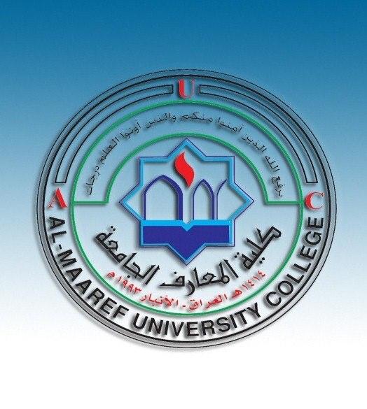 تعيينات جديدة في كلية المعارف الجامعة في محافظة الأنبار؟