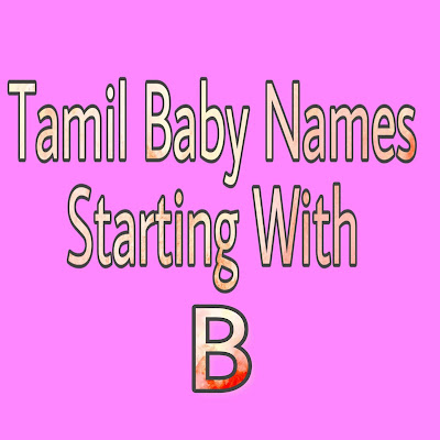 tamil baby boy names strarting with B