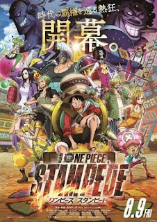 تقرير فيلم ون بيس 14: اندفاع One Piece Movie 14: Stampede