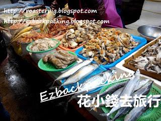 濟州東門市場遊記+地圖