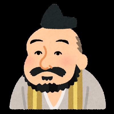 龍造寺隆信の似顔絵イラスト