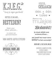 Stampin' Up! Koop je eigen geschenk - Nederlandse stempelset