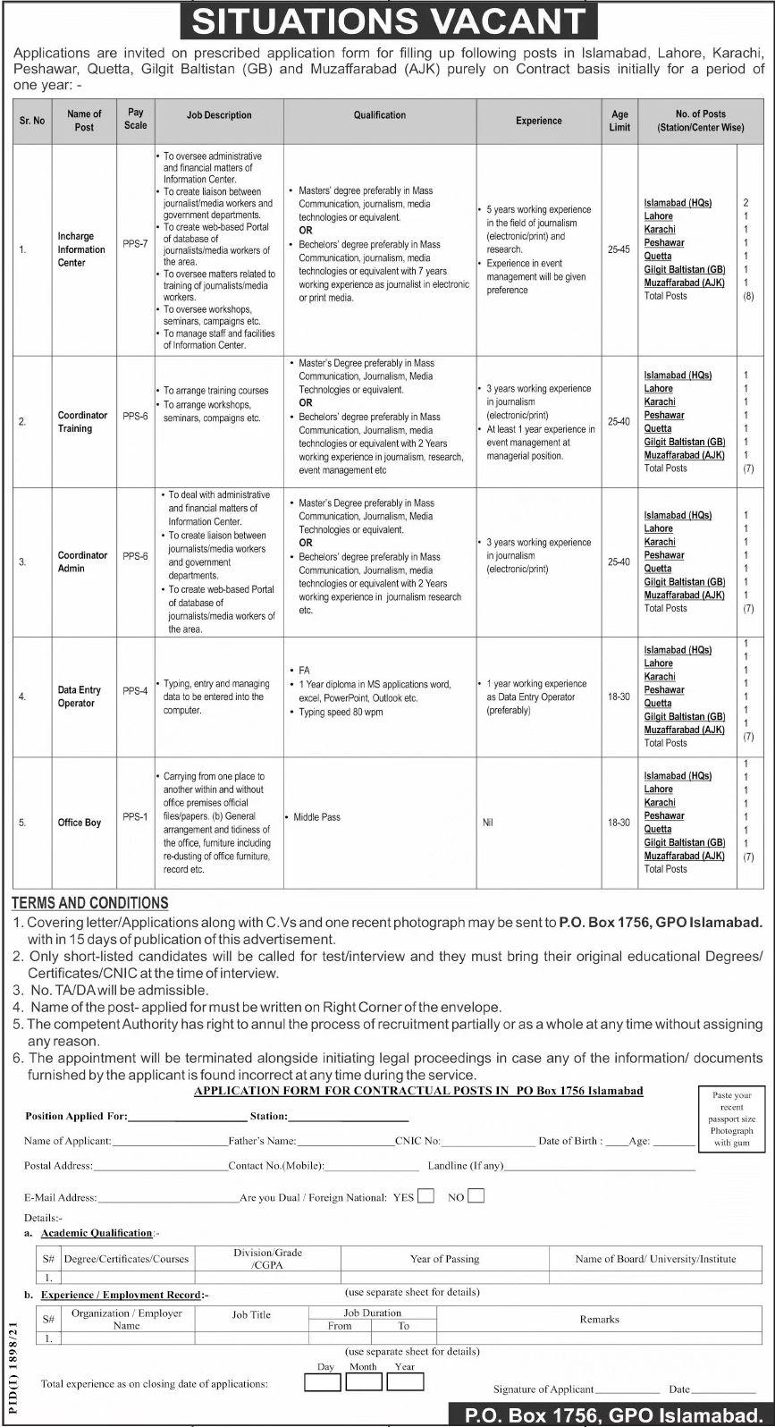 PO-Box-1756-GPO-Islamabad-Jobs-September-2021