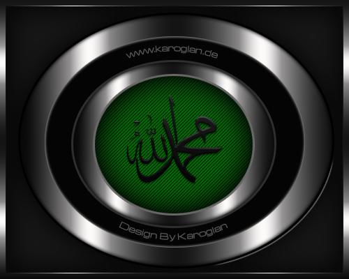 [Resim: Allah-ve-Muhammed-yazili-arma-yesil.png]