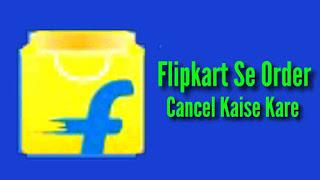 Flipkart Se Order Cancel Kaise Kare