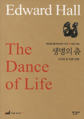 The Dance of Life book cover