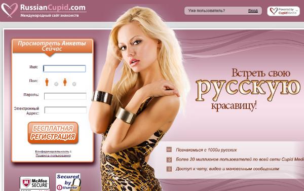 ραντεβού απάτες Ρωσικά