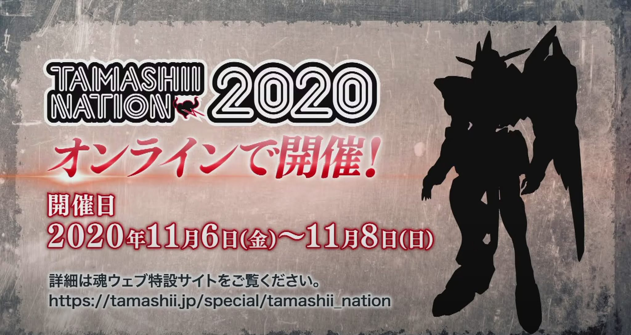 Metal Robot Damashii Side Ms Gundam Bael To Be Revealed Soon Gundam Kits Collection News And Reviews