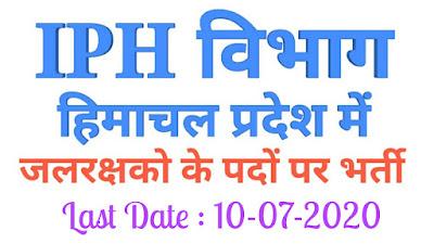 IPH Recruitment 2020 HP