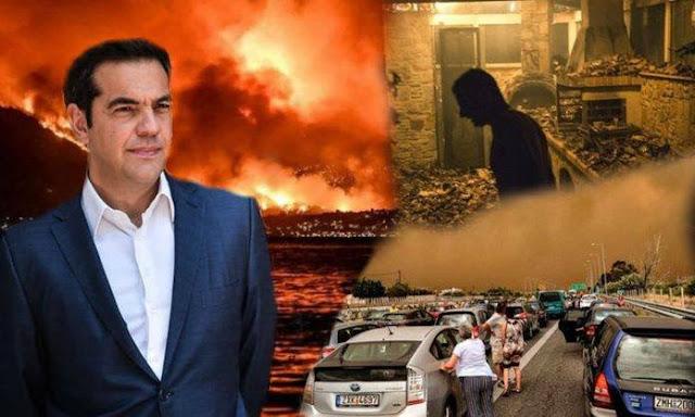 Lame duck... Tsipras!