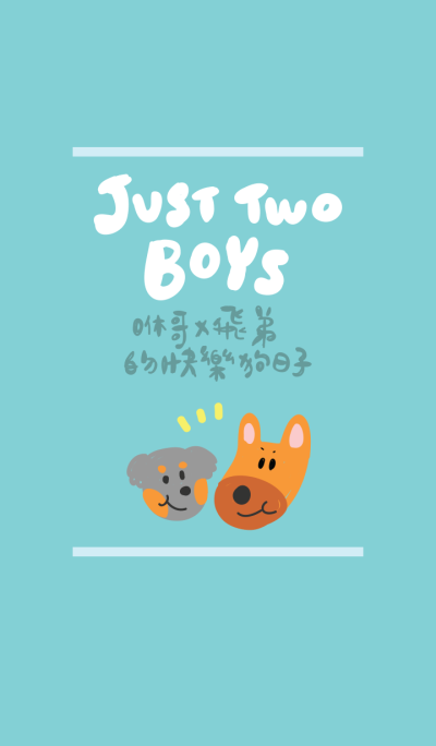 Just two boys