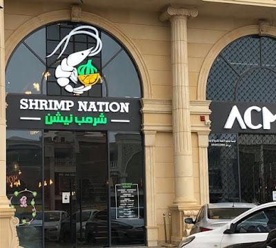 مطعم شرمب نيشن جدة | المنيو الجديد ورقم الهاتف واوقات العنوان