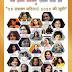 शानदार उपलब्धि: फेम इंडिया–एशिया पोस्ट द्वारा 25 सशक्त महिलाओं की सूची में 'ईसमाद' की संपादक कुमुद सिंह का नाम