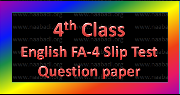 FA-4 4th Class English Slip Test Question Paper
