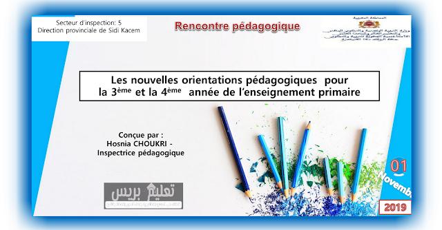 Les nouvelles orientations pédagogiques du CE3/CE4 Français