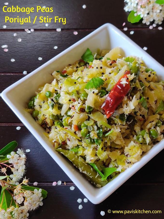 cabbage poriyal recipe | muttaikose poriyal | cabbage peas poriyal | muttaikose pattani poriyal