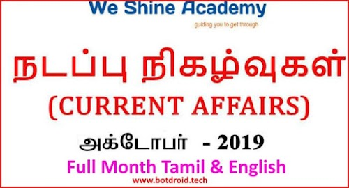 October month current affairs 2019 pdf download
