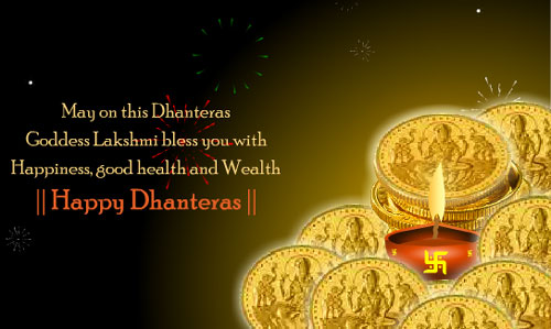 12+ Best Dhanteras WhatsApp Messages In English and Hindi