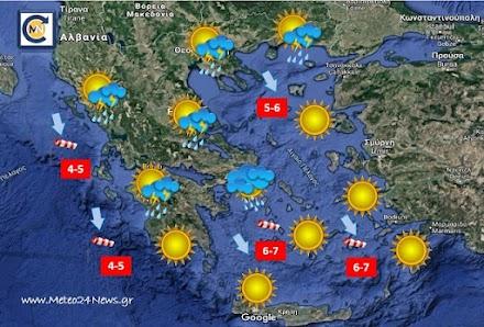 Meteo24News.gr : Τοπικές μπόρες την Παρασκευή -Ενίσχυση των ανέμων στα πελάγη