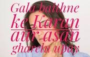 Gala baithne ( Hoarseness ) ke Karan aur asan gharelu upay by GyanPoint