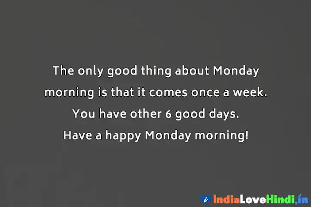 monday good morning quotes for whatsapp