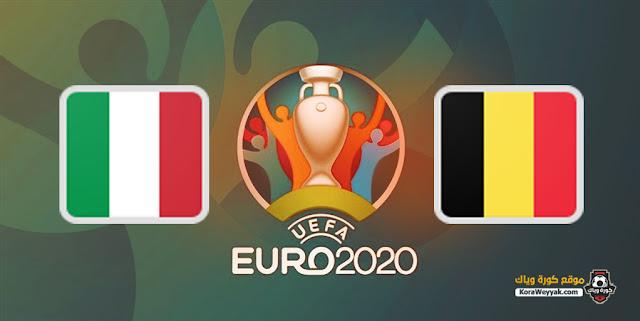 نتيجة مباراة بلجيكا وايطاليا اليوم 2 يوليو 2021 في يورو 2020