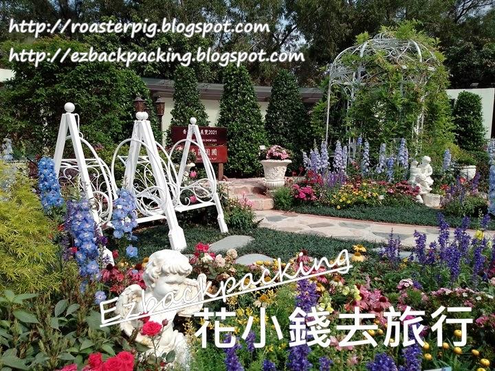 歐式庭園設計 香港花展:東涌區花圃