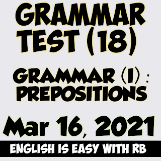 English grammar lessons online,English Grammar exercise,English grammar,English Grammar practice set,prepositions,English is easy with rb