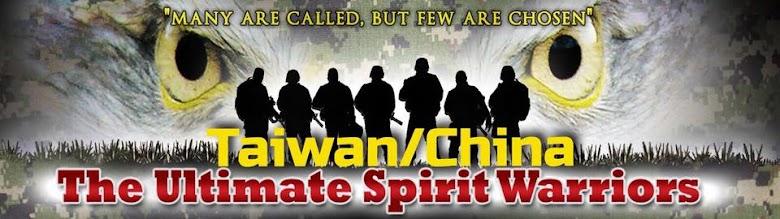 108年八月終極屬靈戰士訓練營