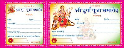 durga puja chanda rashid design in cdr file download | AR Graphics