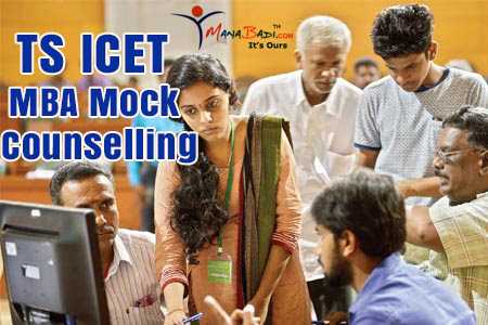 TS ICET MBA Mock Counselling