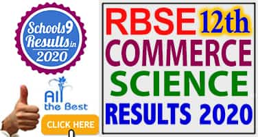 Rajasthan Board 12th Result 2020, RBSE 12th Result 2020