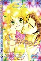 ขายการ์ตูน Sweet เล่ม 1