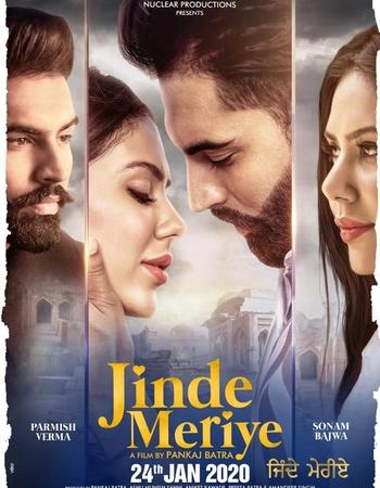 Jinde Meriye 2020 Punjabi Movie Download