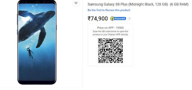 Samsung Galaxy S8 128GB Flipkart