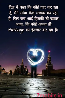 Good Morning Shayari Msg