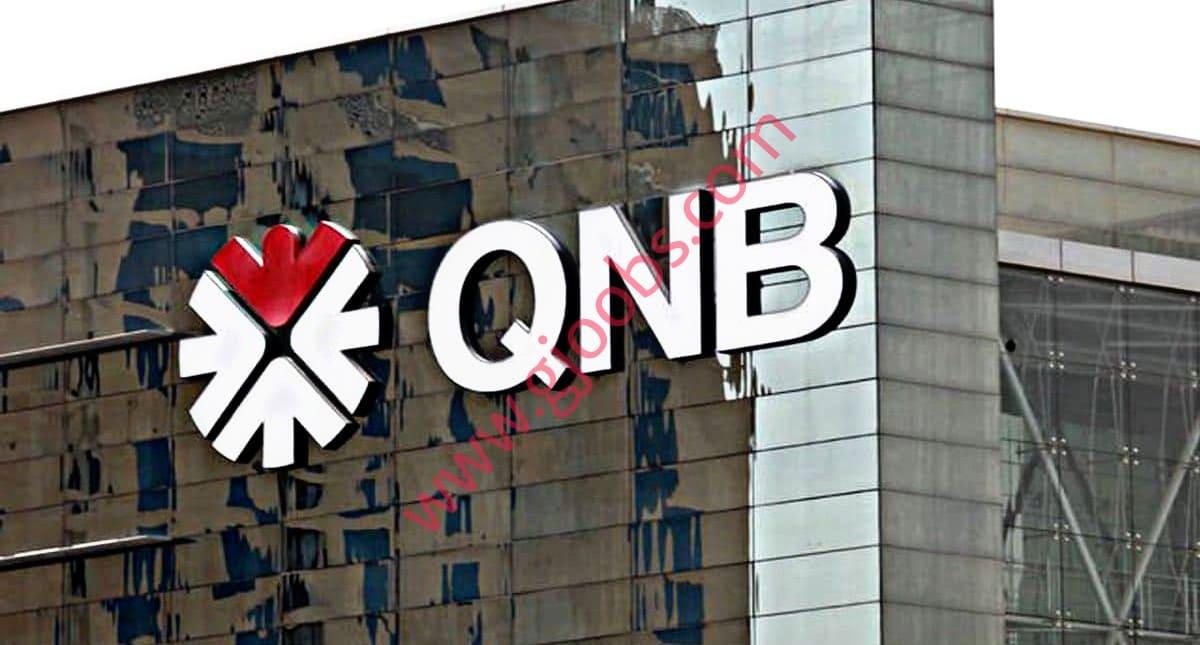 وظائف بنك قطر الوطني QNB بسلطنة عمان لعدة تخصصات