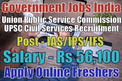 UPSC Civil Services Recruitment 2019