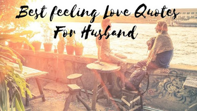 Best feeling Love Quotes For Husband in Hindi